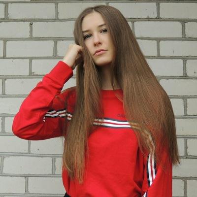 Карина Кузмицкая