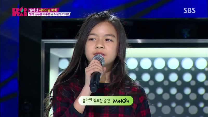 150104 Lily M, Na SooHyun, Gang Puruem - Shake it Off SBS @ K-POP Star S4