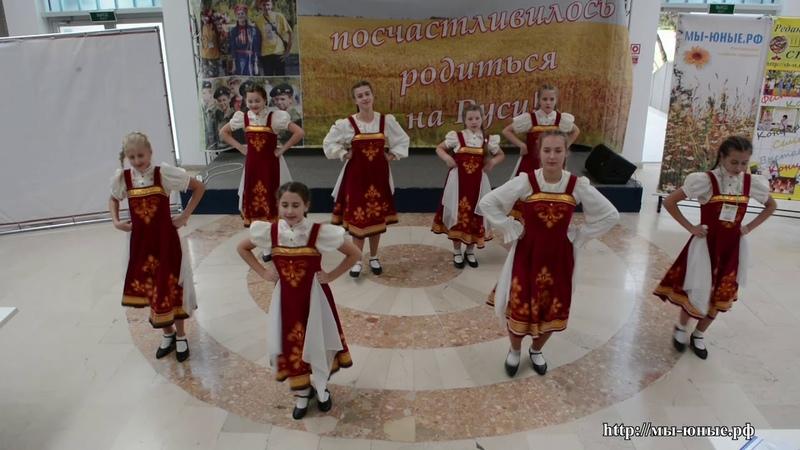 Танец «Лебёдушка» - Мне посчастливилось родиться на Руси! - 2018