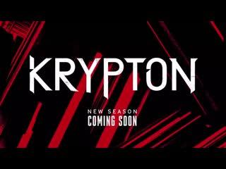 Первое промо 2 сезона сериала Криптон