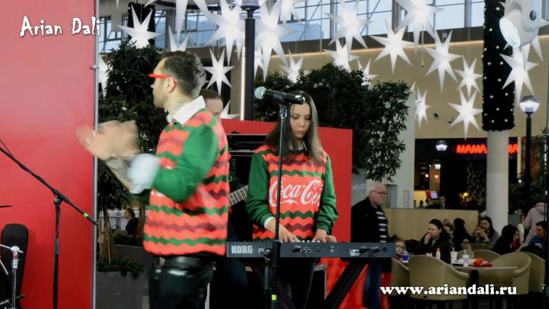 Arian Dali - Coca cola