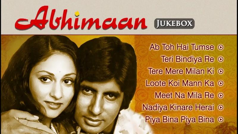 Abhimaan 1973 Songs Amitabh Bachchan Jaya Bachchan