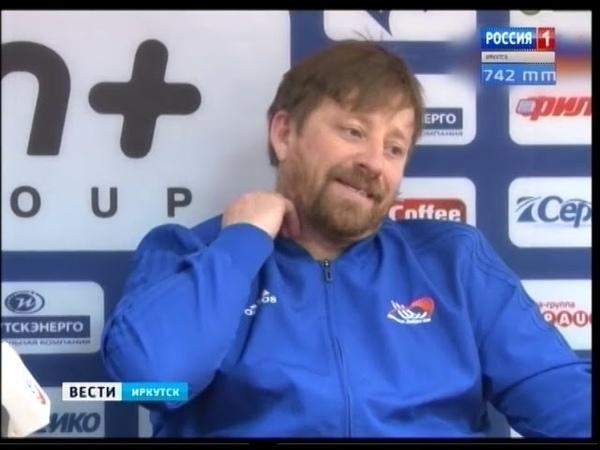 Вести-Иркутск. «Байкал-Энергия» - «Сибсельмаш» 5:3 (1:1)