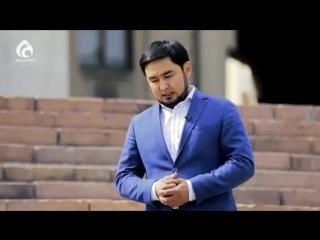 Хақтан хабар түскен ай! Рамазан туралы жаңа ролик! Асыл арна