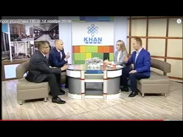 BEpic Elev8 Успех Вместе на Рика ТВ в передаче Твое утро