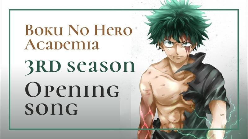 Boku no Hero Academia Season 3 Opening 2「Make my story」 by Lenny Code Fiction