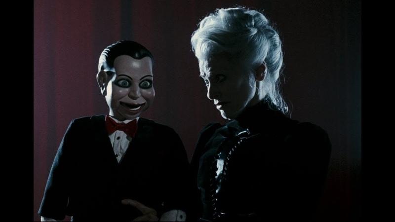 Выступление Мэри Шоу и Билли Мертвая тишина 2007 Full HD 1080p