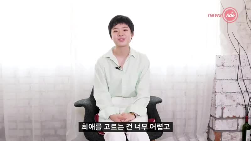 [VIDEO] Actress Lee Jae-in mentioned in a latest interview that she likes BTS a lot