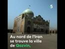 Plusieurs fois dévastées, Qazvin et son patrimoine ont énormément souffert. Pourtant, quelques monuments des périodes seldjoukid