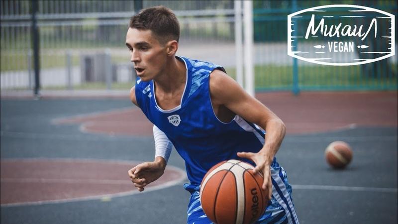 ДАНИИЛ ТУНГУСКОВ основатель бренда COMBASKET о веганстве бизнесе и баскетболе