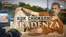Как снимали клип LITTLE BIG Faradenza Невошедшие кадры Влог Ильича