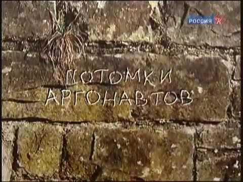 Д ф Говорящие камни
