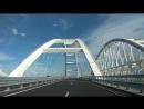 Крымский мост утром 16.07.2018