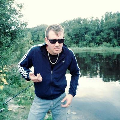 Василий Ульяновский