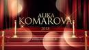 17 Oasis Festival Gran Prix Alika Komarova