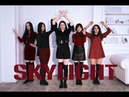 Red Velvet 레드벨벳 피카부 Peek A Boo Dance Cover by SkyLight