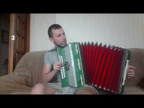 лабает на гармоне