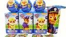 ЩЕНЯЧИЙ ПАТРУЛЬ Mix! СЮРПРИЗЫ с игрушками по мультику! Чупа Чупс,Sweet Box,Kinder Surprise unboxing