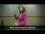 Мадонна - Мне 60, малыш