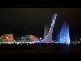 Сочи.олимпийский парк?
