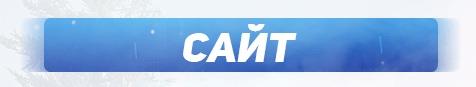 samp-simple.ru
