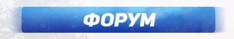 forum.samp-simple.ru