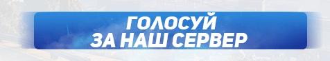 servers-samp.ru/server-1943