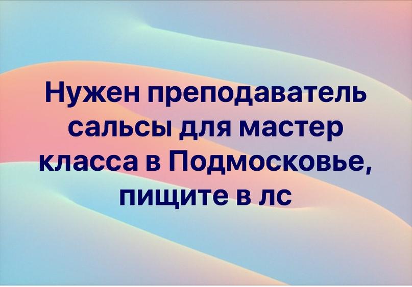 Ирина Поворознюк | Москва