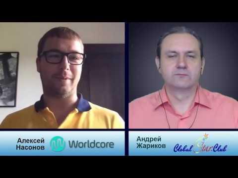 Дроп Worldcore Алексей Насонов: Worldcore и наше ICO - это SCAM! Организатор Крымов арестован!