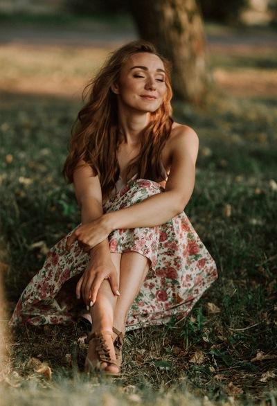 Ольга Онищук