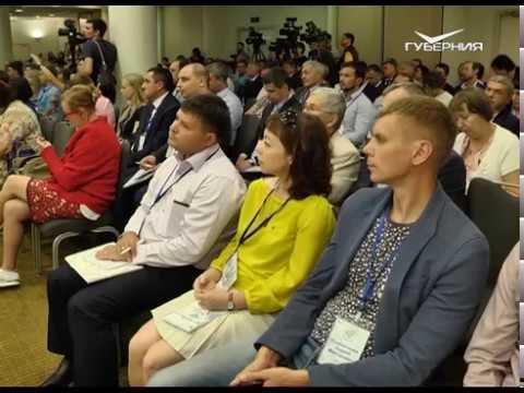 Стратегическая сессия Кадровая стратегия – достояние региона проходит в Самаре