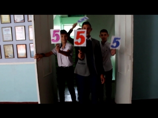 С Днем Учителя от 9-Б класса