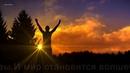 ♫ ДОМ ТВОЕЙ МЕЧТЫ МЕДИТАТИВНО - ГИПНОТИЧЕСКАЯ РЕЛАКСАЦИЯ