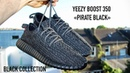 Yeezy Boost 350 Pirate Black обзор кроссовок от Kanye West BLACK COLLECTION
