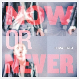 Roma Kenga альбом Now Or Never EP