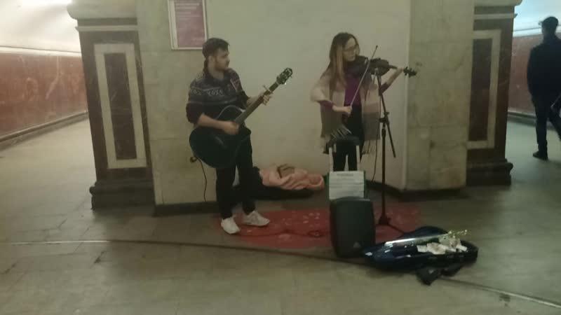Гитара и Скрипка в Метро 2