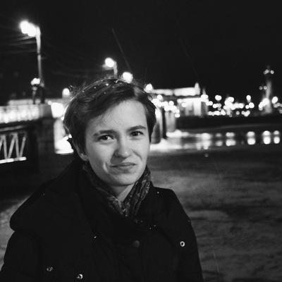 Полина Помогаева
