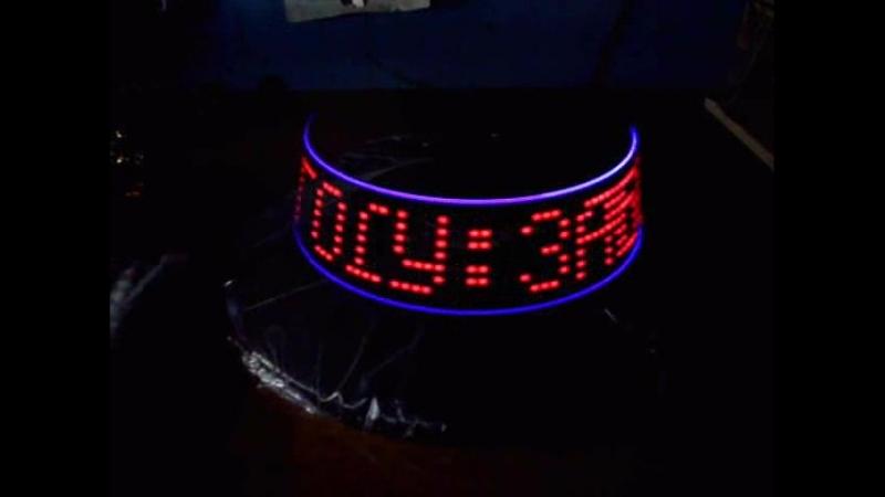 Propeller clock 15