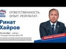 Экстремистское видео антироссийских подонков