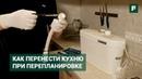 Санитарные насосы для кухни особенности сборки и эксплуатации FORUMHOUSE