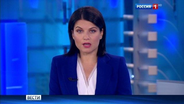 Вести. Эфир от 13.09.2016 (11:00)