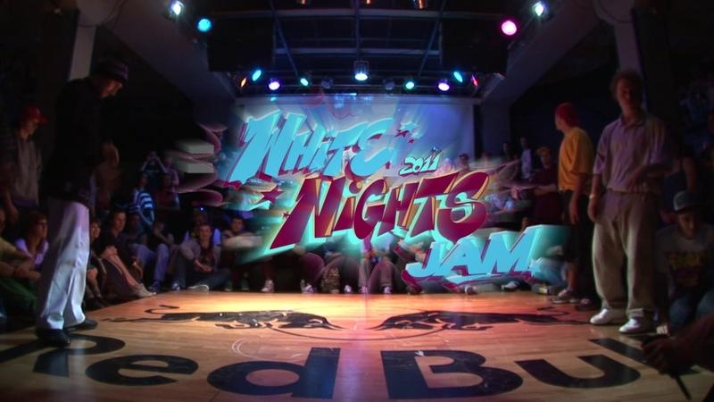 WHITE NIGHT'S JAM / RedBull 2011 / final battle (blues brothers vs reaktiv)