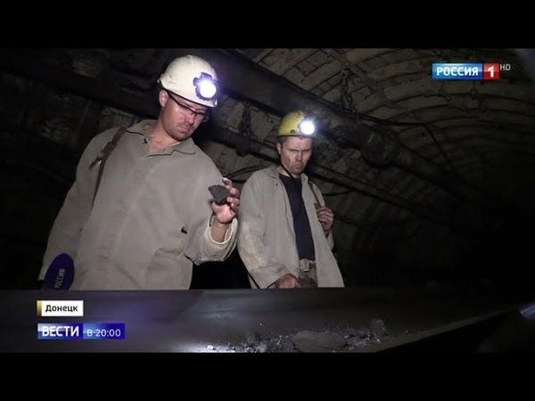 После украинского плена люди на Донбассе строят новую жизнь