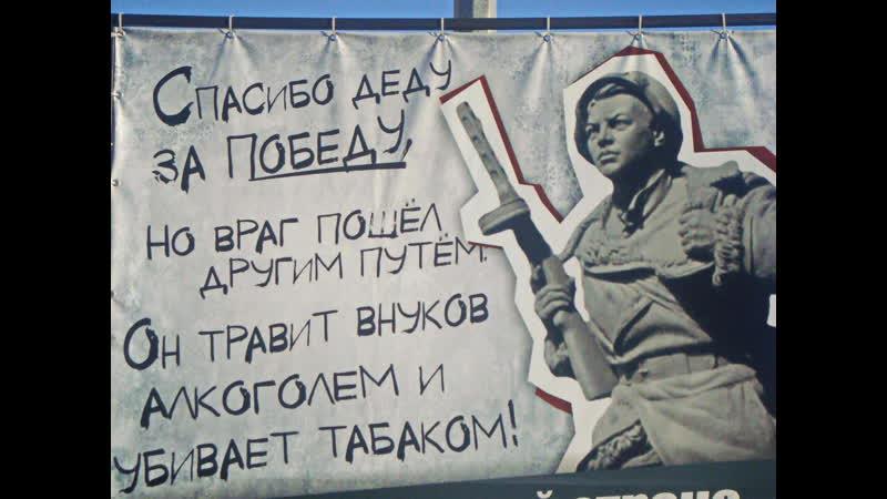 Алкогольно наркотический ГЕНОЦИД народов России Русский крест