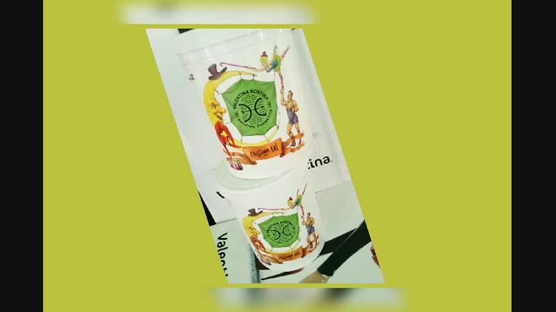 массажное масло жасмин.mp4