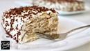 Торт Без Выпечки за 10 Минут Всего из Нескольких Ингредиентов