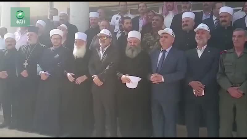 Сирия: ФАН побывал на митинге в поддержку арестованного Израилем патриота Аль-Макта