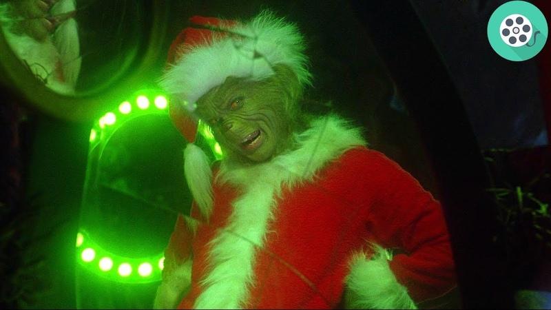 Гринч задумал похитить Рождество. Гринч – похититель Рождества (2000) год.