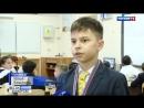 Инженерный класс для младших школьников открыл один из лицеев Краснодара.mp4