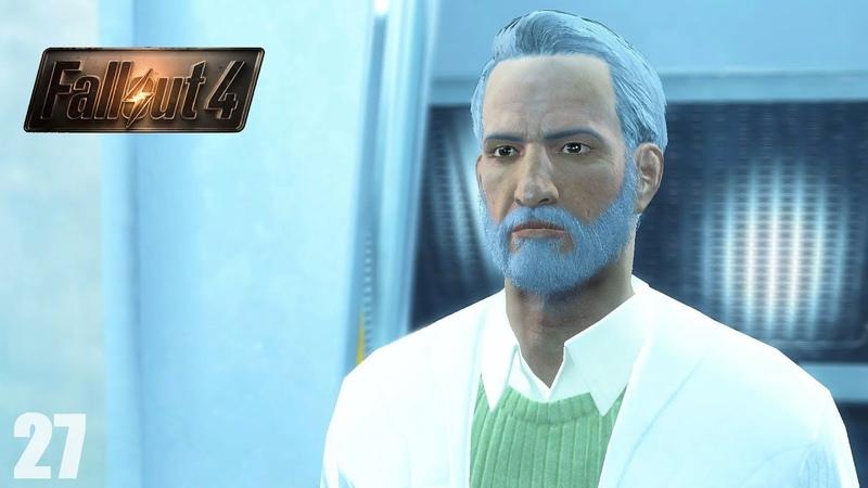 Fallout 4 [Прохождение 1080p 60fps] 27 - Отец